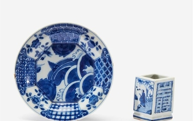 A Chinese blue and white porcelain small dish and...