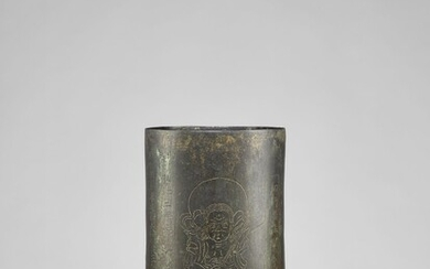 A VERY RARE AND EARLY BRONZE SUTRA CANISTER