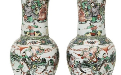 A pair of Chinese porcelain 'Romance of the Three Kingdoms'...