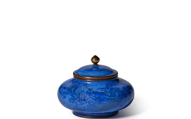 A small painted enamel 'dragon' waterpot and cover 18th/19th century
