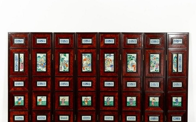 CHINESE EIGHT-PANEL FAMILLE ROSE FLOOR SCREEN