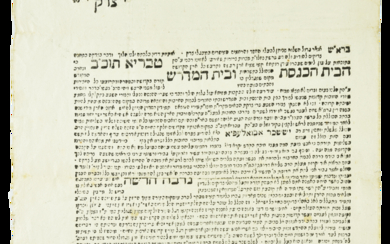 LETTER OF SUPPORT FOR FUNDRAISING MISSION OF RABBI YISSACHAR...