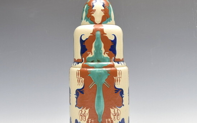 """Polychrome glazed earthenware vase and cover with """"Amsterdam School"""" decoration,..."""