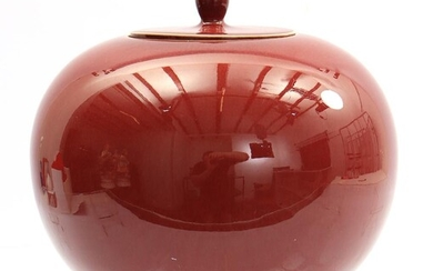 (-), Porcelain ball vase with lid with red...