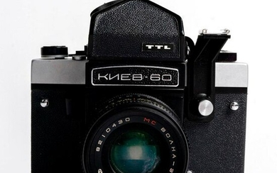 VINTAGE KNEB 60 CAMERA AND LENS