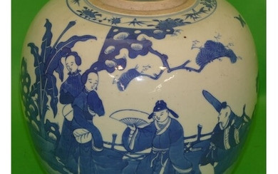 A 19th Century Chinese Round Bulbous Ginger Jar on blue and ...