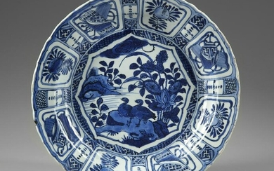 A CHINESE BLUE AND WHITE 'DUCKS AND LOTUS''KRAAK