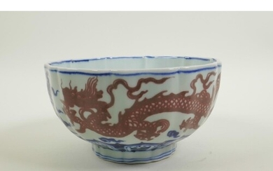 A Chinese blue and white porcelain bowl of lobed form, decor...
