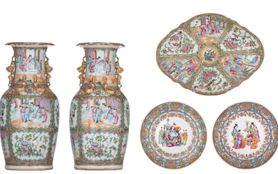 A collection of Chinese Canton famille rose porcelain ware, H vase 46 - ø dish 24,5 cm