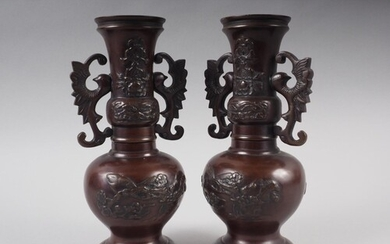 A pair of Chinese bronze vases with dragon handles