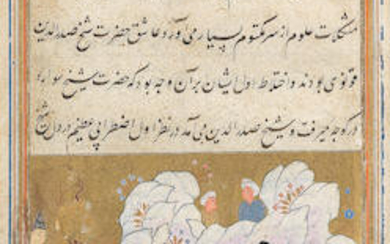 AN ILLUSTRATED LEAF FROM A MANUSCRIPT OF PERSIAN PROSE, DEPICTING A PRINCE ON A MULE, PERSIA, 16TH CENTURY