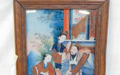 Chinese Export Reverse Painting on Glass, c.1850.