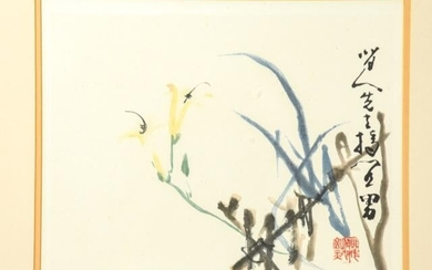 Japanese Abstract Watercolor Painting of Flowers