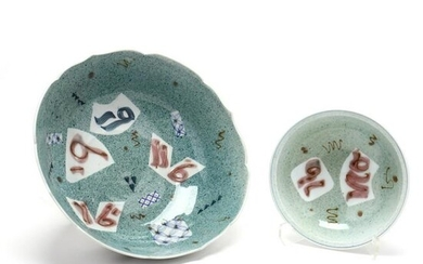 Two Contemporary Studio Pottery Bowls by Rick Hensley
