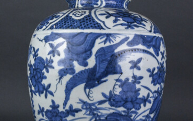 A Chinese Ming style blue and white jar with brass lid