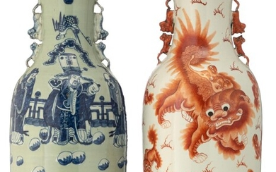 A Chinese blue and white on celadon vase...