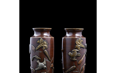 A pair of small bronze vases with relief decoration Japan, Meiji period (1868-1912) (h. max 14.5 cm.)Read more