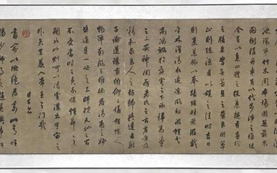 Chinese Ink Calligraphy