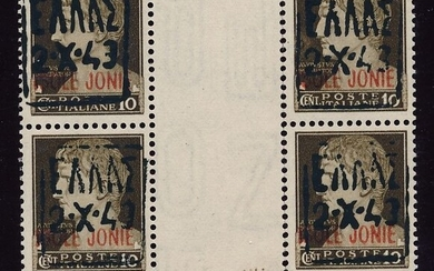 German occupation World War II - Zante - Definitives Ionian Islands with hand stamp overprint in block of 4 and gutter pairs - Michel Nr. I/I ZW (2) geprüft Ludin BPP