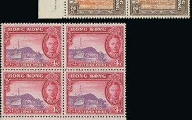 Hong Kong King George VI 1940 Centenary 2c. to $1 in lower margin imprint blocks of four