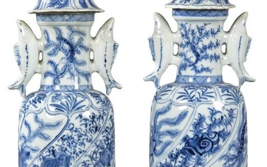 Pair of blue and white Chinese porcelain vases, Qing