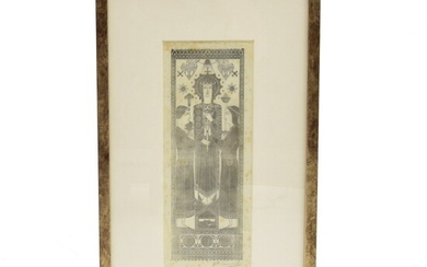 """Woodcut on Japanese paper """"Trinity"""", design & execution by J.L.M...."""
