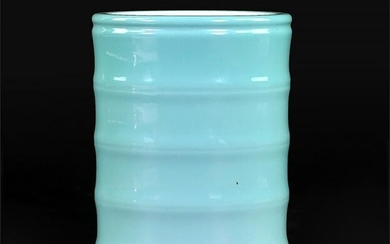 A Chinese Porcelain Brush Pot.