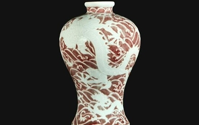 "A Chinese ""Dragons and Waves"" vase"