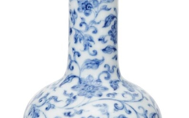 A Chinese porcelain 'lotus' small bottle vase, Qianlong mark and...