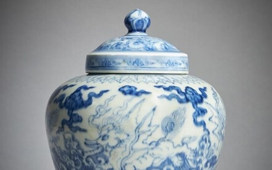 A very rare Chinese porcelain tian marked jar and a cover
