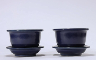 CHINESE PAIR OF BLUE GLAZED PORCELAIN POTS