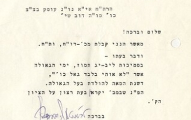 'Letter of Redemption' Signed by the Lubavitcher Rebbe