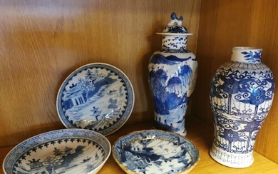 Set of Five Chinese Vases & Dishes w/character marks to base