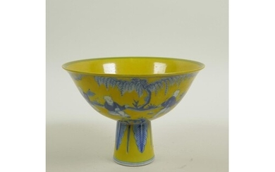 A Chinese Ming style yellow ground porcelain stem bowl with ...