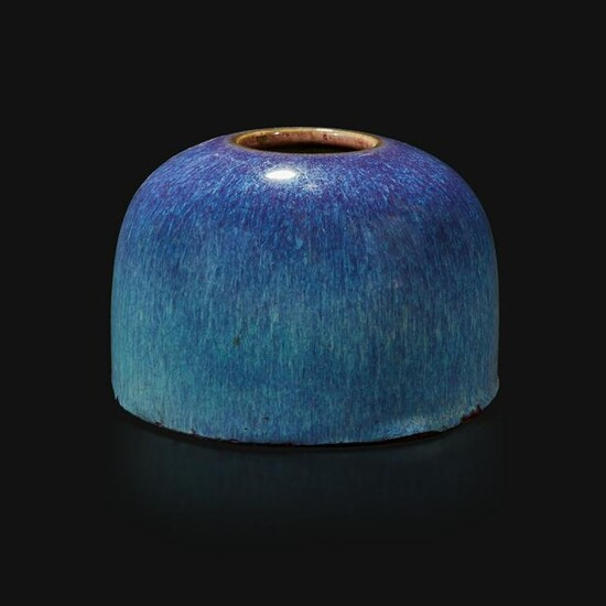"A Chinese flambe-glazed ""Beehive"" form water coupe"