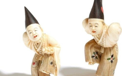 ? A PAIR OF JAPANESE WOOD, LACQUER AND IVORY NETSUKE...