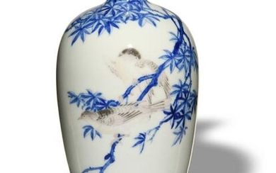 Chinese Blue and White Vase with Birds, Republic