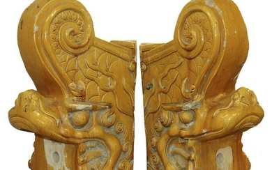 PR OF EARLY QING IMPERIAL GLAZED EARTHENWARE ROOF TILES