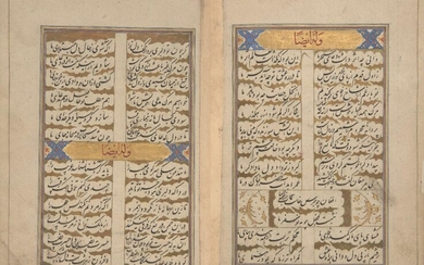 Property from an Important Private Collection Anthology of poetry, Qajar Persia, 19th century, Persian manuscript on paper, 131 leaves plus 2 fly-leaves, 13 lines to the page, written in black nasta'liq within clouds against a gold ground, within 2...