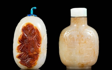 Two Carved Jade Snuff Bottles