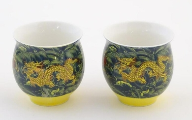 Two Chinese tea bowls of bulbous form with flared rims