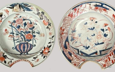 2 shaving bowls. Probably China old. Porcelain.