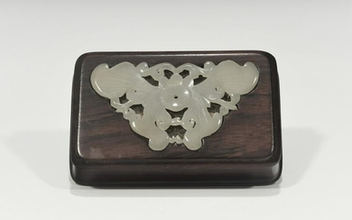 A CHINESE PALE CELADON JADE BUTTERFLY