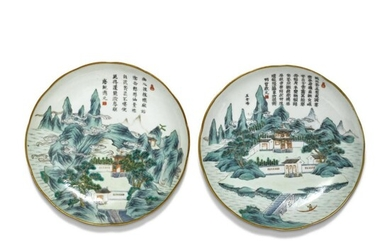 A pair of inscribed famille-rose 'Views of Jiangxi' dishes, Qing dynasty, 19th century   清十九世紀 粉彩江西十景圖盤一對 《麻姑仙壇》及《西山疊翠》款