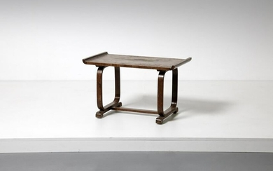 ANTONIO VOLPE UDINE attributed. 1950s coffee table.