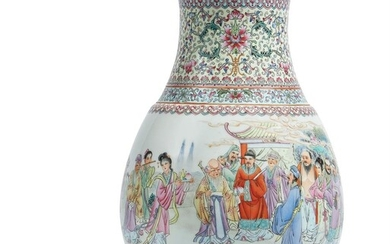 A CHINESE REPUBLIC PERIOD PEAR SHAPED VASE