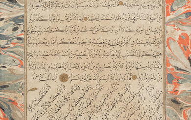 A calligraphic composition comprising a hadith of the Prophet, Ottoman Turkey, 17th Century