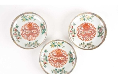 A set of three Chinese Famille rose porcelain circular, drag...
