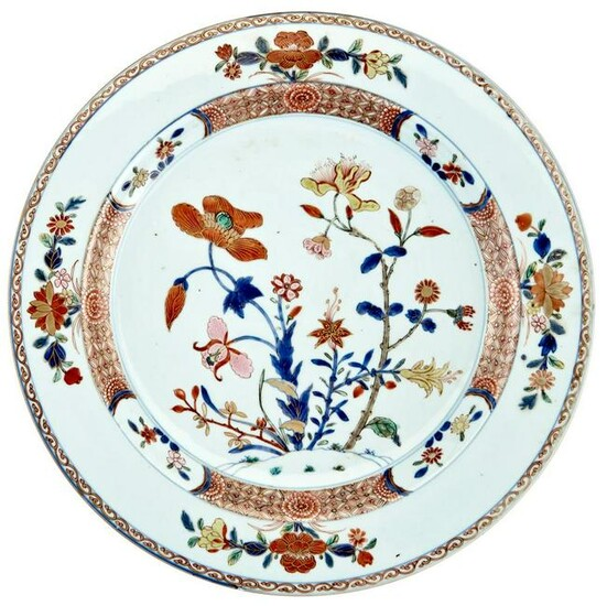 An Exceptional Chinese Porcelain Charger Circa 1725
