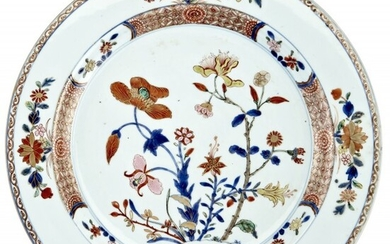 An Exceptional Chinese Porcelain Charger